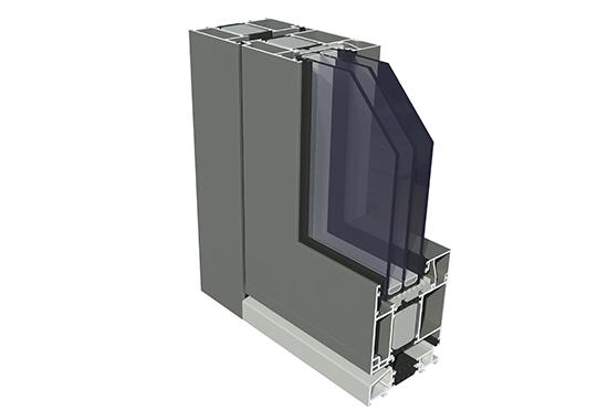 Drzwi aluminiowe z profilem ciepłym