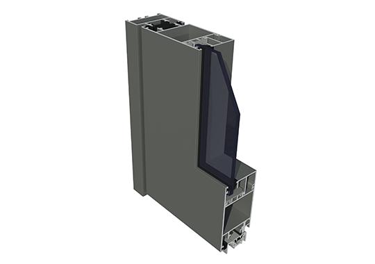 Drzwi aluminiowe z profilem zimnym